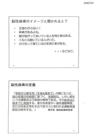ファイル 52-2.jpg