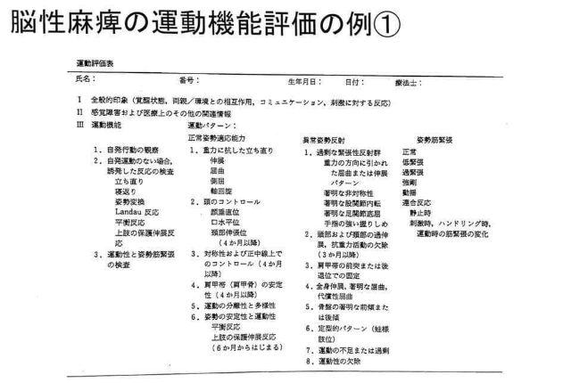 ファイル 52-3.jpg